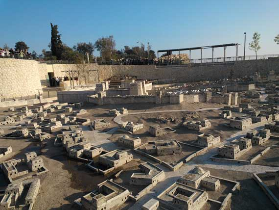 2014_Jerusalem_b_570